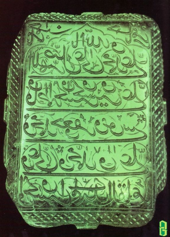 Đá Ngọc Lục Bảo Lớn Nhất Thế Giới Mogul Emerald
