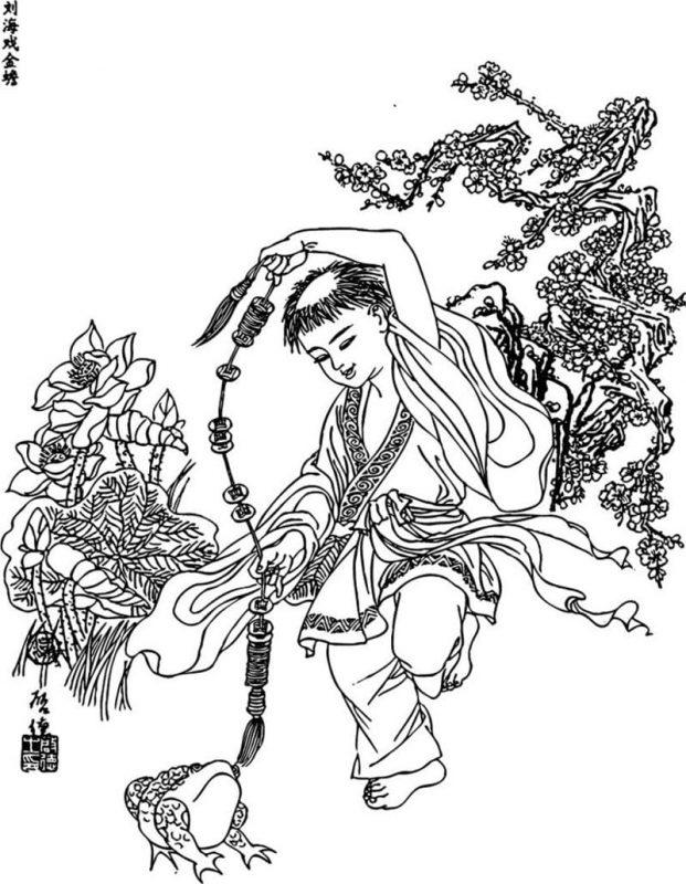 Lưu Hải Đấu Kim Thiềm